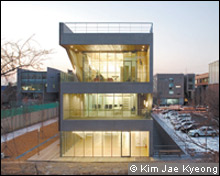 Publishing company Dulnyouk by Foreign Office Architects in Paju Book City, South Korea