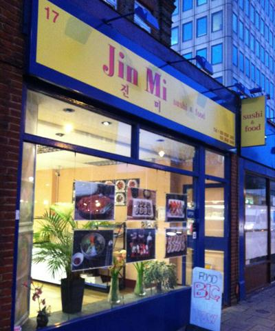 Jin Mi, on New Malden High Street, is one of the many eateries catering to New Malden's large community of Korean expatriates.
