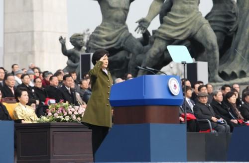 Park-speech